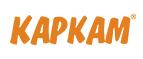 КАРКАМ logo