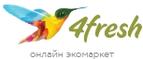 4fresh logo