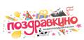 Pozdravkino RU logo